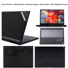 цена на Full Set Body Vinyl Decal Laoptop Sticker for Xiaomi Mi Gaming Notebook 15.6 Computer Skin Cover for Xiaomi Mi Game Book 15.6