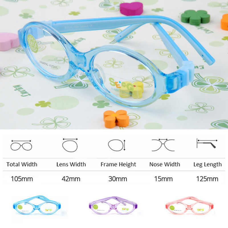 SECG เด็กวัยหัดเดินเด็กอ่อนเด็กกรอบที่ถอดออกได้ Optical เด็กแว่นตาสายตาสายตาสั้น 3 สบายแผ่นจมูกแว่นตา