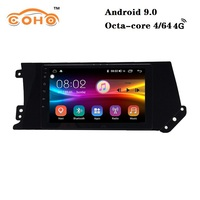 Android 9.0 4+64G IPS Screen 8 core car gps android central multimidia for Greatwall Haval F7