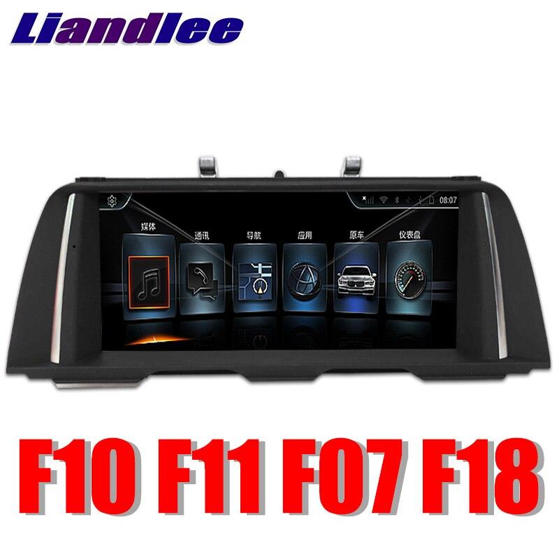 Lecteur multimédia de voiture Liandlee NAVI pour BMW série 5 F10 F11 F07 F18 2010 ~ 2016 autoradio stéréo Navigation GPS