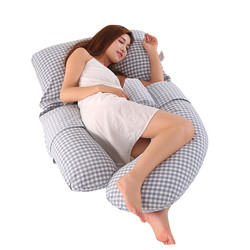 Almohada de embarazo, almohada multifuncional en forma de U para la cintura y el Abdomen, almohada ergonómica con diseño para dormir, ropa de cama para mujeres embarazadas