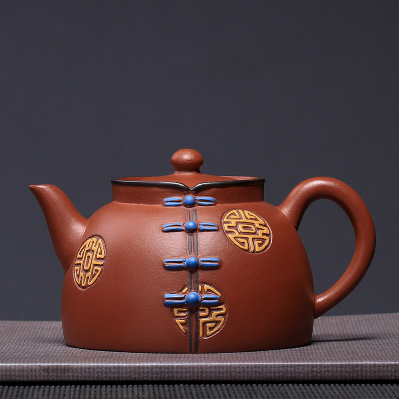 PINNY 240ML Purple Clay Tang Suit Teapot Yixing China Purple Sand Tea Pot Chinese Kung Fu