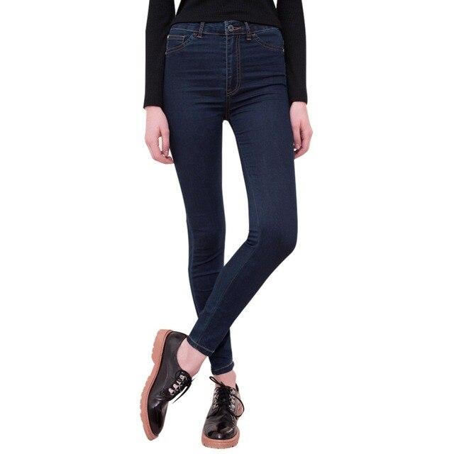 2016 New Fashion Women Plus Size Stretch Skinny Zipper Stripe High Waist Jeans Pants Women Blue Pencil Casual Slim Denim Pants