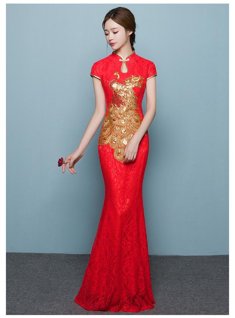 Awesome Qipao Prom Dress Contemporary - Wedding Ideas - memiocall.com