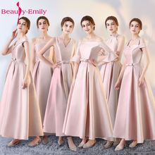 Beauty Emily Sexy Long Stain Evening Dresses 2019 A-Line Party Occasion Women Girl vestido de noite Prom