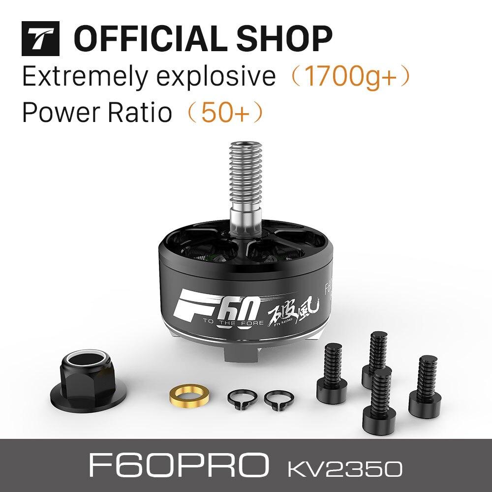 Т-мотор Профессиональный porpular внутри от f60 про 2350 количество мини-серебро мотор 2шт/Комплект для fpv гоночный мотор RC Дронов