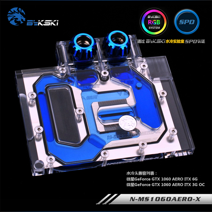 Bykski N-MS1060AERO-X GPU Water Cooling Block for MSI GTX 1060 Aero ITX warkings reborn