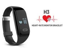 Горячая Смарт-браслет H3 браслет монитор сердечного ритма Bluetooth 4.0 Шагомер Спорт фитнес трекер smartband для IOS Android