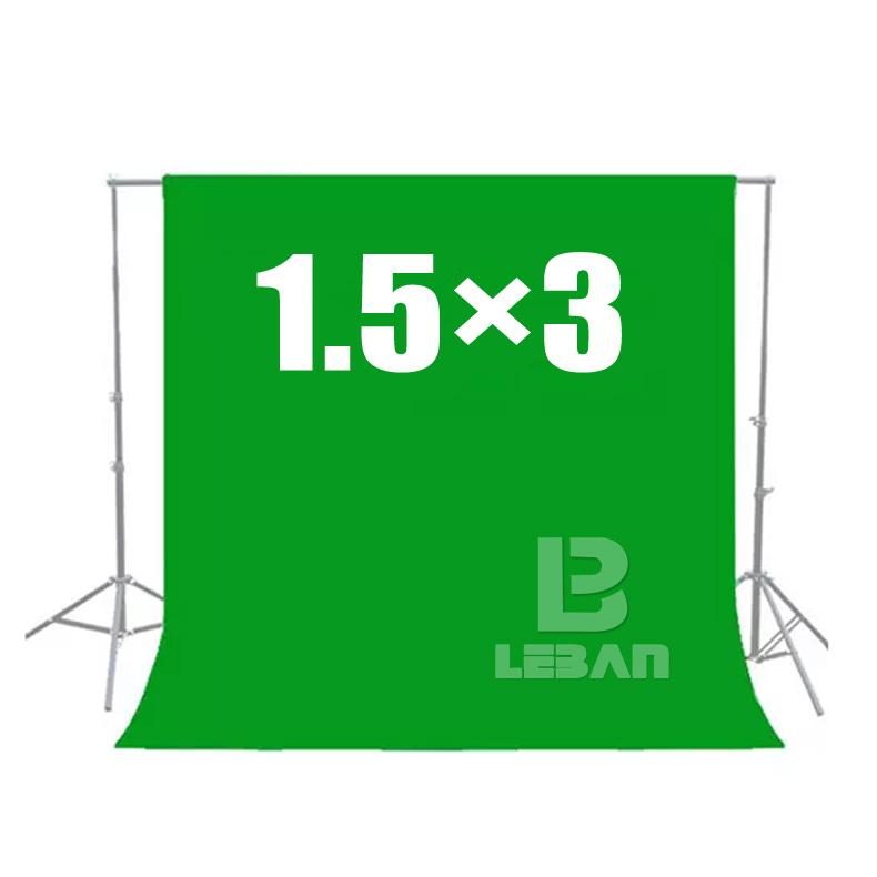 Prix pour Vert Écran Chroma key 1.5x3 M Fond Toile de Fond pour Studio Photo éclairage (Épaississement version)