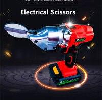 Promo Tijeras eléctricas portátiles para cortar tijeras eléctricas 26V 3 0ah