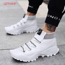 Кроссовки переплетения сетки повседневные мужские носки обувь zapatos hombre Мужская обувь Лоферы для женщин Tenis Masculino обувь на плоской подошве для взрослых Нескользящие высокое качество