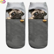 Женские носки 3D
