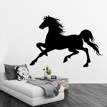 High-quality vinyl wall stickers Trotter living room windows and doors Home Art Mural decals Decoration F-182