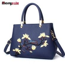 2017 new bag women bag female sweet handbag lady fashion handbags Messenger bag
