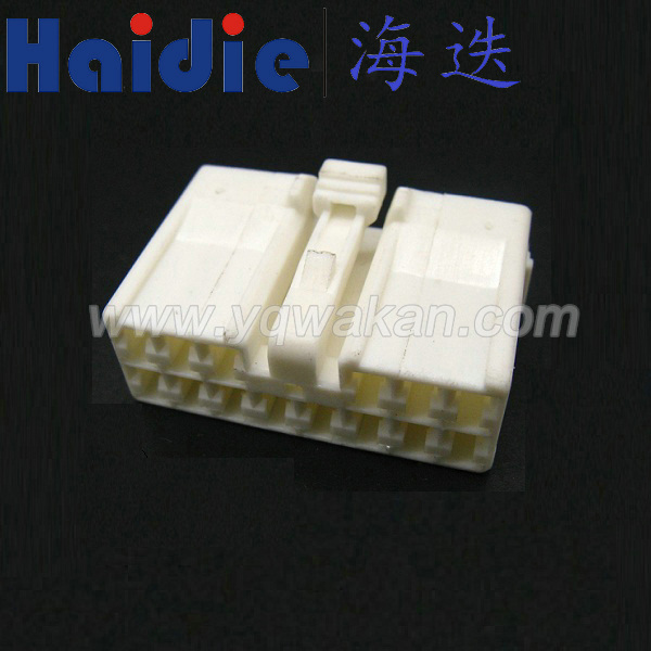 Free shipping 5sets auto 14pin auto plastic wiring harness cable male connector MG651110