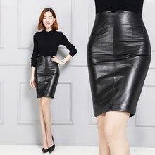Women over-the-knee long design genuine leather skirt