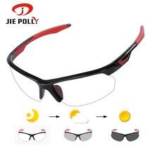 d3c332fd7b Photochromic ciclismo gafas de sol TR90 bicicleta de carretera gafas 3 en 1  lente-tiempo