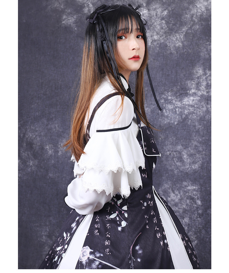 Style chinois Lolita Style ancien Han élément rétro noir foncé robe Hanfu