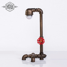 Industrial Pipe Style Light