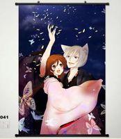 Home Decor Japan Wall poster Scroll Kamisama Kiss Hajimemashita love 041