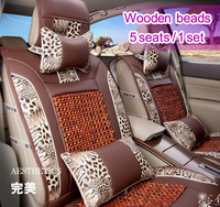 Deluxe New Technology Department of leopard wooden bead seat cover global hot Department of the latest style