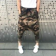 Летние мужские камуфляжные брюки с заниженным шаговым швом в стиле хип-хоп, мужские мешковатые шаровары, свободные бегуны, неровные крестовые спортивные штаны для мужчин X9143