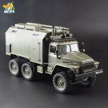 WPL B36 1:16 RC 자동차 2.4G 6WD 군용 트럭 크롤러 명령 통신 차량 RTR 장난감 Carrinho de controle