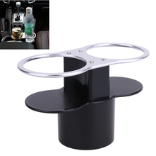 High Quality ABS Plastic Car Drink Holder for Two Cups