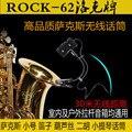 РОК Рок Саксофон микрофон guzheng Эрху Скрипка флейта Хулуси инструмент беспроводной конденсаторный микрофон