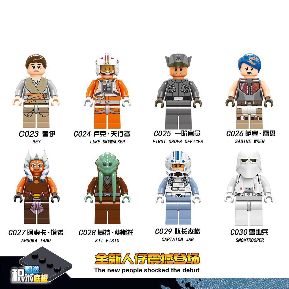 For Hotsale Star Wars Rey Luke starwars Skywalker Sabine Wren Ahsoka Tano Snowtrooper Bricks Models Building Blocks Toys Figures kf949 super heroes star wars mr kentucky macdonald luke skywalker wolverine indiana jones collection building blocks gift toys