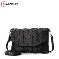 2018 New Small Solid Plaid Geometric Lingge Envelope Handbag Women Clutch Ladies Purse Crossbody Messenger Shoulder