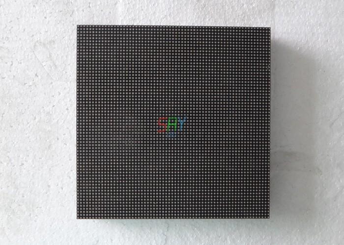 P2.5 indoor module  (16)