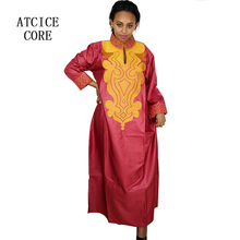 AFRICAN BAZIN EMBROIDERY DESIGN DRESS