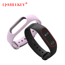 Double Color Replacement watchband for Original Miband 2 Xiaomi Mi band 2 Wristbands Colorful Silicone Wrist Strap Bracelet