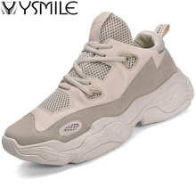 Купить с кэшбэком Thick Sole Brand Superstar Fashion Sneakers Men Casual Shoes Footwear Zapatos Male Walking Shoes Outdoor Men Shoes White Man