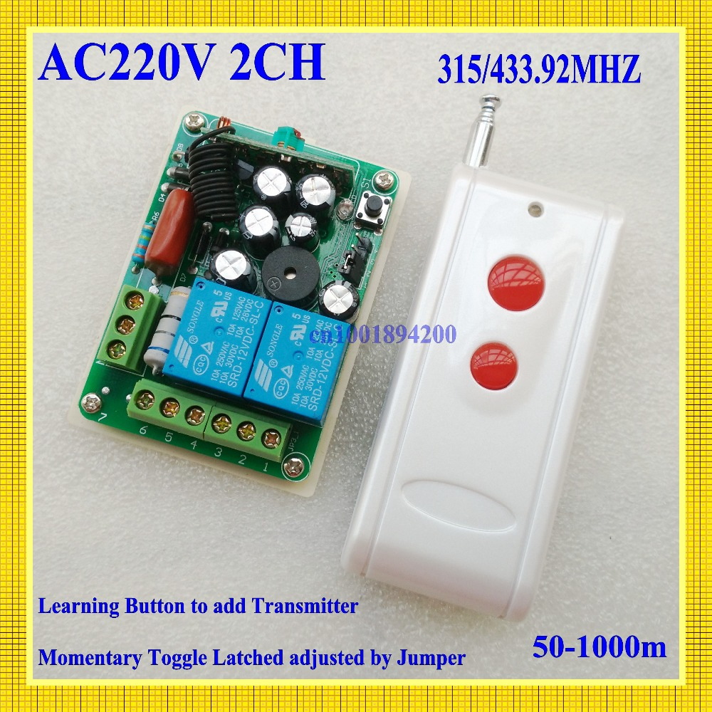 220V AC 2 Channel Relay 10A Remote Control Switch RF Wireless Light Lamp LED Remote ON OFF Switch 315/433MHZ 50-1000m Long Range