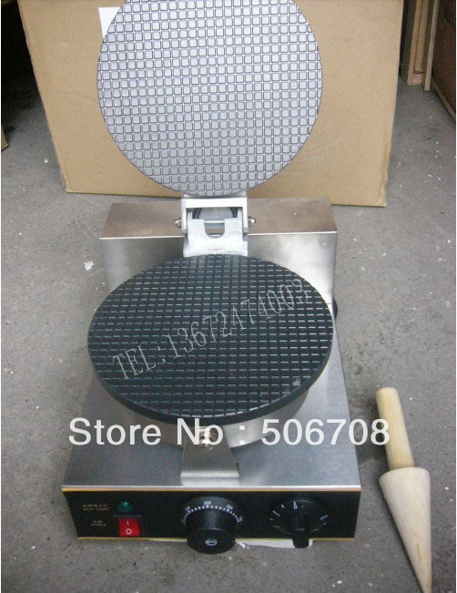 Commercial Use Non Stick 110v 220v Electric 21cm Round <font><b>Ice</b></font> Cream Waffle Cone <font><b>Maker</b></font> Iron Baker Machine Mold Plate