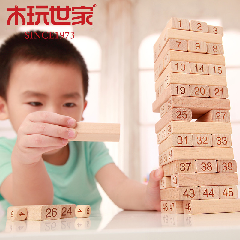 ФОТО 48PCS Building Blocks Wooden Bricks Montessori Toys For Baby Educational Toys For Children Safe Technic Domino With Figures Dice
