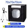 CY 70 70 70cm LED Photo Studio Softbox Shooting Light Tent Soft Box Portable Bag AC