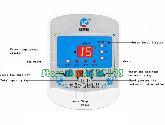 KT 13/KT 15 Swimming pool water tank water tower temperature ...