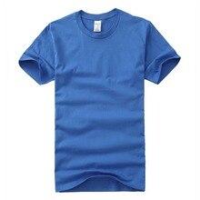 Error 404 T-Shirt-Funny Tech Novelty Shirt Cotton t shirt slogans Customized shirts for mens
