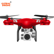 Global Drone RC Dron with 5MP Wide-Angle 1080P Camera HD 2.4G 4CH Remote Cotrol Hover FPV Quadcopter VS SYMA X5SW X5HC