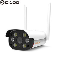 DIGOO DG-W30 Dual Light Bullet IP Camera Full Color Night Vision 1080P FHD Waterproof WIFI Smart Home Security Motion Detection