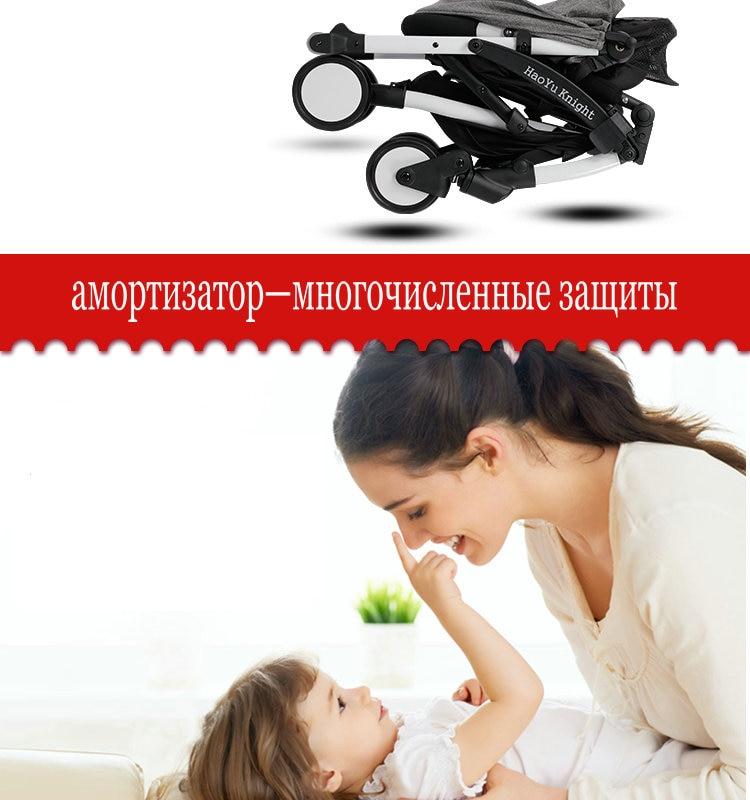 stroller folding