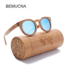 2017 New BEMUCNA Women Cat eye Wood Bamboo Sunglasses Women Polarized Heart Shaped Sun Glasses for Women Brand Sunglasses