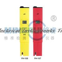 Fast arrival Digital pen pocket ph meter, 0 14 PH 107 PH PEN