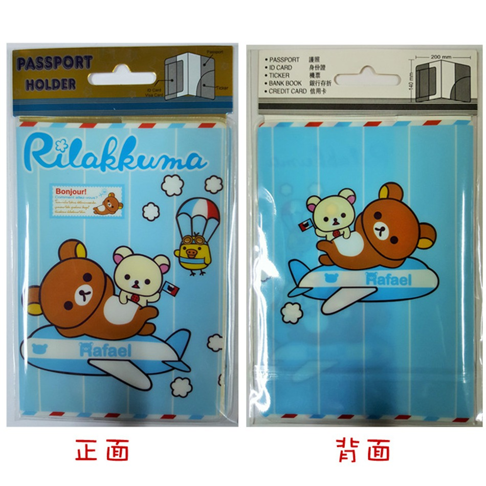 Card & Id Holders Luggage & Bags Cartoon Rilakkuma Travel Passport Holder Document Card Passport Case Passport Cover Passport Holder Protect Cover Worldwide Sale