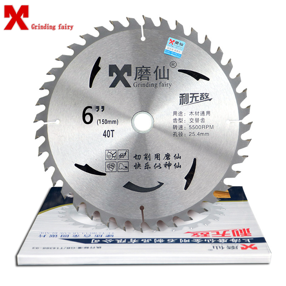 Mx cutting blade circular hard alloy circular saw blade 150mm mx cutting blade circular hard alloy circular saw blade 150mm woodworking aluminum invincible 6 inch cutting sheet in saw blades from tools on greentooth Image collections