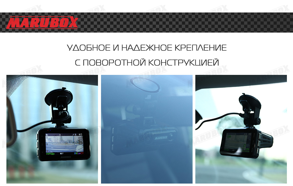 M610R_09 marubox car dvr gps radar detector 3in1 car video black box video recorder