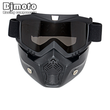 New Motocross Detachable Modular Mask Goggles And Mouth Filter for Motorcycle Open Face Vintage Helmet